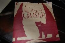 Story of Grusha
